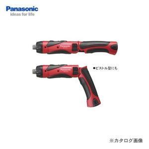 パナソニック Panasonic EZ7410XR1 3.6V 充電式スティックドリルドライバー (赤) 本体のみ|plus1tools
