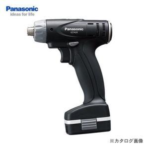 (おすすめ)(予備電池付)パナソニック Panasonic EZ7420LA2S-B 7.2V 1.5Ah 充電式ドリルドライバー SLIMO (オータムセール)|plus1tools