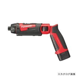 (おすすめ)パナソニック Panasonic EZ7421LA2S-R 7.2V 1.5Ah 充電スティックドリルドライバー 電池2個付 赤(レッド)|plus1tools