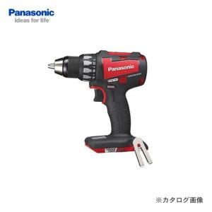(おすすめ)パナソニック Panasonic EZ74A2X-R 充電ドリルドライバー 本体のみ (赤)|plus1tools