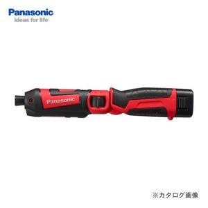 (おすすめ)パナソニック Panasonic 7.2V 充電スティックインパクトドライバ 1.5Ah 電池パック・充電器・ケース付 レッド EZ7521LA2S-R|plus1tools