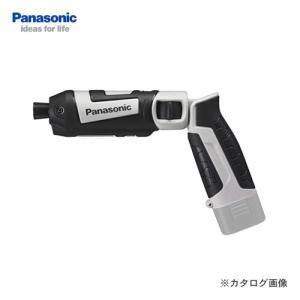 パナソニック Panasonic 充電スティック インパクトドライバー(本体のみ・グレー) EZ7521X-H|plus1tools