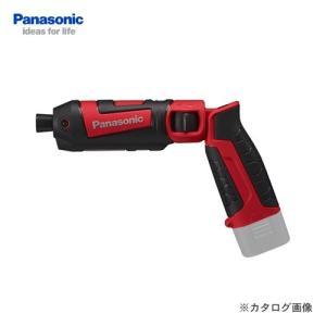 パナソニック Panasonic 充電スティック インパクトドライバー(本体のみ・赤) EZ7521X-R|plus1tools