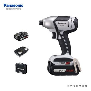 (おすすめ)パナソニック Panasonic EZ7544LS2S-B 14.4V 4.2Ah 充電式インパクトドライバー (スプリングセール)|plus1tools