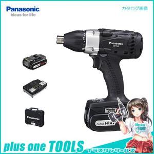 (おすすめ)パナソニック Panasonic EZ7548LS2S-B 14.4V 4.2Ah 充電式マルチインパクトドライバー (黒) plus1tools