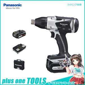 (おすすめ)パナソニック Panasonic EZ7548LS2S-H 14.4V 4.2Ah 充電式マルチインパクトドライバー (グレー) plus1tools
