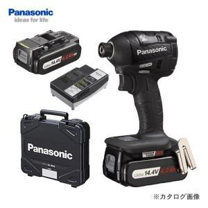 (おすすめ)パナソニック Panasonic EZ75A7LS2F-B Dual 14.4V 4.2Ah 充電式インパクトドライバー フルセット (黒)|plus1tools
