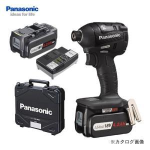(おすすめ)パナソニック Panasonic EZ75A7LS2G-B 18V 4.2Ah 充電式インパクトドライバー フルセット (黒)|plus1tools