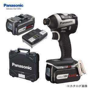 (お買い得)パナソニック Panasonic EZ75A7LS2G-H 18V 4.2Ah 充電式インパクトドライバー フルセット (グレー)|plus1tools