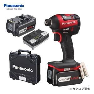(おすすめ)パナソニック Panasonic EZ75A7LS2G-R 18V 4.2Ah 充電式インパクトドライバー フルセット (赤)|plus1tools