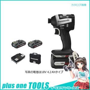 パナソニック Panasonic EZ75A7PN2G-H 18V 3.0Ah 充電インパクトドライバー (グレー) plus1tools