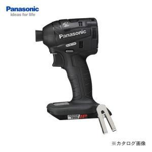 (おすすめ)パナソニック Panasonic EZ75A7X-B 充電式インパクトドライバー 本体のみ・(黒)|plus1tools
