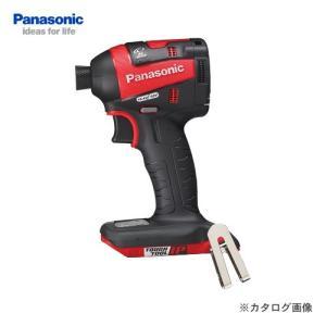 パナソニック Panasonic EZ75A7X-R 充電式インパクトドライバー 本体のみ・(赤)|plus1tools