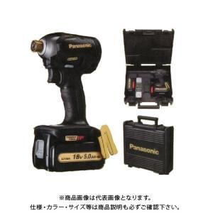 (おすすめ)パナソニック Panasonic 充電インパクトドライバー Dual 18V ブラック&ゴールド アニバーサリーモデル EZ76A1LJ2GT1|plus1tools