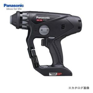 パナソニック Panasonic Dual 充電式マルチハンマードリル(黒・ 本体のみ ) EZ78A1X-B|plus1tools