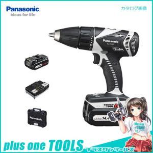 パナソニック Panasonic 14.4V/4.2Ah 充電式振動ドリル&ドライバー(グレー) EZ7940LS2S-H|plus1tools