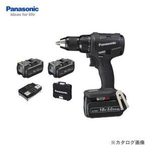 (おすすめ)パナソニック Panasonic EZ79A2LJ2G-B Dual 18V 5.0Ah 充電振動ドリル&ドライバー (黒) plus1tools