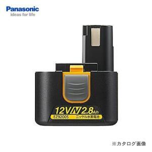 (おすすめ)パナソニック Panasonic EZ9200S 12V 2.8Ah ニッケル水素 電池パック Nタイプ|plus1tools