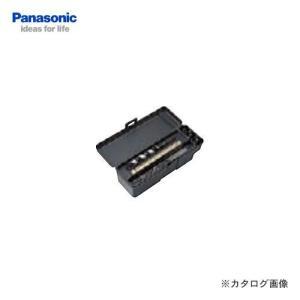 (おすすめ)パナソニック Panasonic EZ9633B7857P 純正工具ケース用小箱|plus1tools