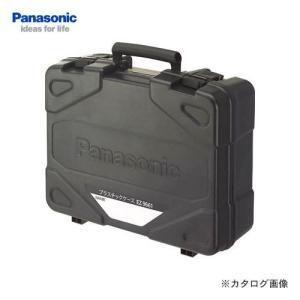 パナソニック Panasonic 純正工具ケース EZ9661|plus1tools
