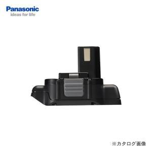 (おすすめ)パナソニック Panasonic EZ9740 12V→14.4V変換 電池アダプタ|plus1tools