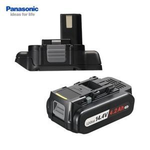 (おすすめ)パナソニック Panasonic EZ9740ST 12V→14.4V変換 電池アダプタ EZ9740 + 電池パック EZ9L45 セット plus1tools