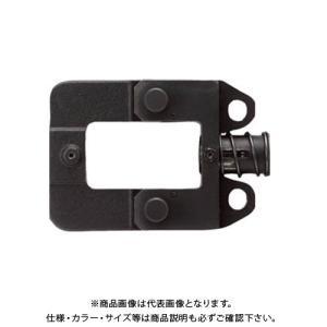 (おすすめ)パナソニック Panasonic EZ9X302 圧縮アタッチメント|plus1tools