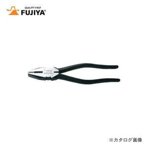 フジ矢 FUJIYA ペンチ グリップ無し 175mm 1050H-175|plus1tools