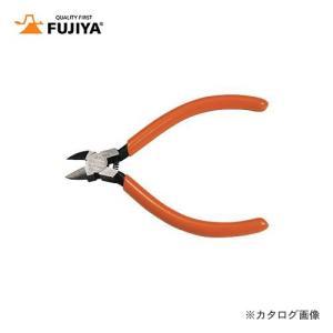 フジ矢 FUJIYA 先端用ニッパ(ラウンド刃) 120mm 12S-120 plus1tools