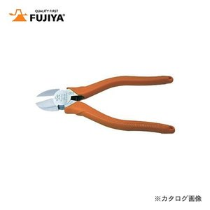 フジ矢 FUJIYA 強力ニッパ 鋭刃(ラウンド刃) 150mm 707S-150 plus1tools