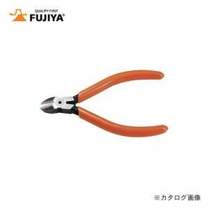 フジ矢 FUJIYA ミニテックスモールニッパ(ラウンド刃) 110mm MP4-110 plus1tools