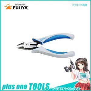 フジ矢 FUJIYA プロテックニッパ(ラウンド刃) 125mm PP60-125 plus1tools