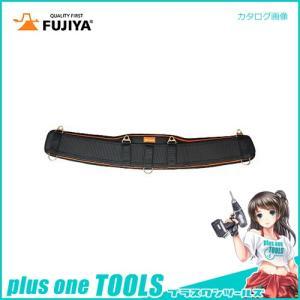 フジ矢 FUJIYA サポートベルト SB-01|plus1tools