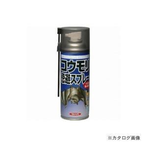【メーカー名】 ●イカリ消毒  【特長】 ●こうもりを追い出し、侵入防止! ●スズメバチの巣の処理も...