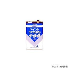 【メーカー名】 ●アサヒペン  【特長】 ●合成樹脂塗料、油性塗料の希釈に。油性塗料の粘度が高く、塗...