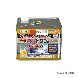 アサヒペン AP 油性超耐久シリコンアクリルトタン用 6kg (赤さび)|plus1tools
