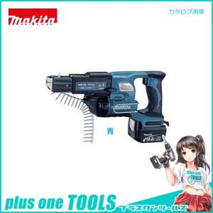 マキタ Makita 充電式オートパック スクリュードライバ FR440DFR(青)|plus1tools