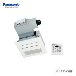 【直送品】【納期約2週間】パナソニック Panasonic バスルームコンディショナーエコキュート連 FY-28US3HP|plus1tools