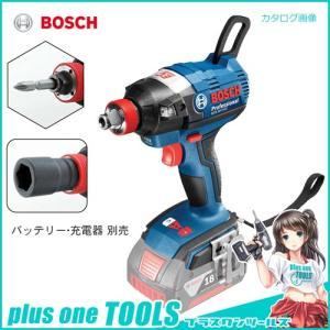 ボッシュ BOSCH 18V バッテリーインパクトドライバー 本体のみ GDX 18V-ECH|plus1tools