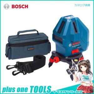 (おすすめ)(期間限定特価)ボッシュ BOSCH GLL5-50X レーザー墨出し器|plus1tools