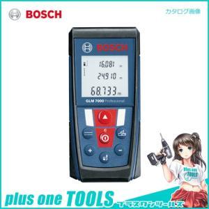 (おすすめ)ボッシュ BOSCH GLM7000 レーザー距離計 最大測定距離70m (送料無料※北海道沖縄離島除く ) (オータムセール)|plus1tools