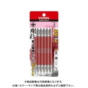 ベッセル VESSEL 両頭 剛彩ビット 5本組 GS5P2110(+2×110 5本)|plus1tools
