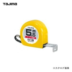 タジマツール Tajima ハイ-25 5.5m メートル目盛 H25-55BL|plus1tools