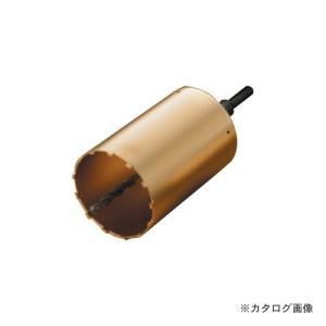 ハウスビーエム ハウスB.M スーパーハードコアドリル(回転用)フルセット AMC-110|plus1tools