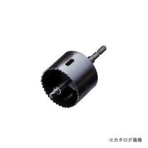 (おすすめ) ハウスビーエム ハウスB.M バイメタルホルソーJ型(回転用)セット品 BMJ-42 plus1tools