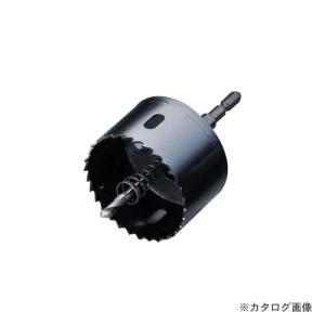 ハウスビーエム ハウスB.M バイメタルホルソーJ型(回転用)セット品 BMJ-53 plus1tools