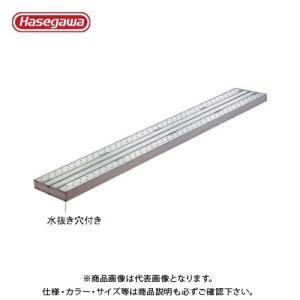 (運賃見積り)(直送品)ハセガワ 長谷川工業 足場板 ADアルミステージ片面使用タイプ AD-33 11323|plus1tools