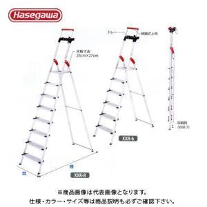 【直送品】ハセガワ 長谷川工業 上枠付踏み台 脚立はしご XXR-8 17314|plus1tools