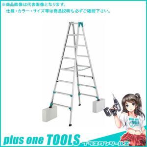 【直送品】ハセガワ 長谷川工業 ニューラビット はしご兼用脚立 RYH-30|plus1tools
