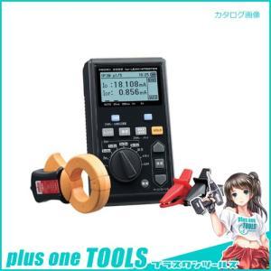 日置電機 HIOKI クランプ電流計 Ior リークハイテスタ 3355-04セット|plus1tools